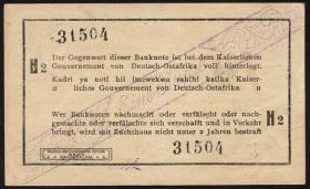 R.928F2: Deutsch-Ostafrika 1 Rupie 1915 H2 Fehldruck (1)