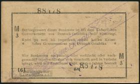 R.929F: Deutsch-Ostafrika 1 Rupie 1916 M3 (2/1)