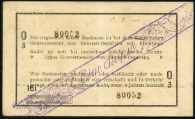 R.929h: Deutsch-Ostafrika 1 Rupie 1916 03 Datumszeile (2) Typ 1