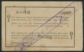 R.929r: Deutsch-Ostafrika 1 Rupie 1916 Q3 (1-)