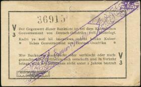 R.929w: Deutsch-Ostafrika 1 Rupie 1916 V3 (2)
