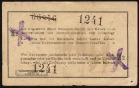 R.931a: Deutsch-Ostafrika 1 Rupie 1915 mit Überdruck X (2)