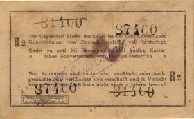 R.931b: Deutsch-Ostafrika 1 Rupie 1915 mit Überdruck X (2+)