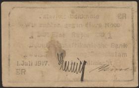R.936a: Deutsch-Ostafrika 1 Rupie 1917 ER (2)
