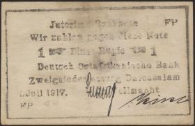 R.936b: Deutsch-Ostafrika 1 Rupie 1917 (2)