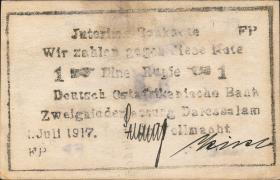 R.936d: Deutsch-Ostafrika 1 Rupie 1917 FP (1)