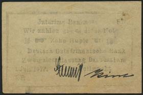 R.938c: Deutsch-Ostafrika 10 Rupien 1917 (2)