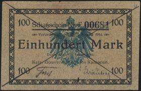 R.964b: Kamerun 100 Mark 1914 (2-)