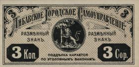 Lettland / Latvia LE 02: 3 Kopeken (1915) Libau (1)