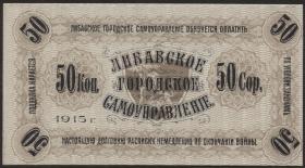 Lettland / Latvia LE 11a: 50 Kopeken 1915 Libau (1) ohne Serie
