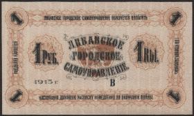 Lettland / Latvia LE 12d: 1 Rubel 1915 Libau (1) Serie B