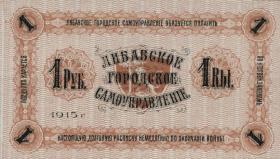 Lettland / Latvia LE 12a: 1 Rubel 1915 Libau (1) ohne Serie