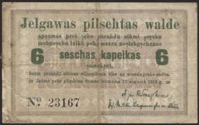 Lettland / Latvia LE 25a: 6 Kopeken 1915 Mitau (4)