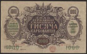 Ukraine P.035a 1000 Karbowanez 1918 (2)