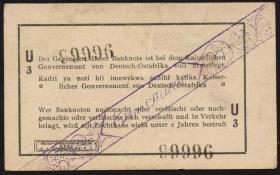R.929v: Deutsch-Ostafrika 1 Rupie 1916 U3 (2)