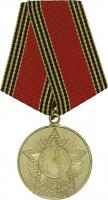 60 Jahre Sieg  im Großen Vaterländischen Krieg 1941-45