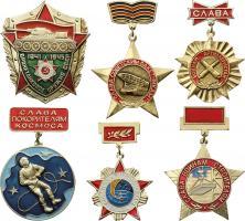 Lot 1: Auszeichnungen der russischen Streitkräfte
