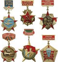 Lot 2: Auszeichnungen der russischen Streitkräfte
