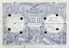 Rumänien / Romania P.002 10 Lei 1877 (4)