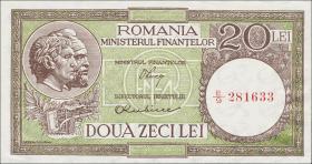 Rumänien / Romania P.080 20 Lei (1948) (1)