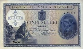 Rumänien / Romania P.048b 5000 Lei 1940 (auf 1931) (1)