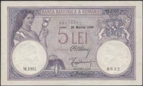 Rumänien / Romania P.019 5 Lei 1920 (2)