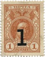 Russland / Russia P.024 1 Kopeyka (1915) (1)
