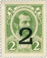 Russland / Russia P.025 2 Kopeken (1915)
