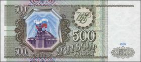 Russland / Russia P.256 500 Rubel 1993 (1)
