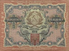 Russland / Russia P.106 10000 Rubel 1919 (3+)