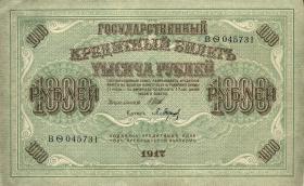 Russland / Russia P.037 1000 Rubel 1917 (1)