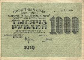 Russland / Russia P.104a 1000 Rubel 1919 (3)
