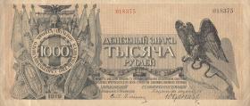 Russland / Russia P.S0210 1000 Rubel 1919 (2)