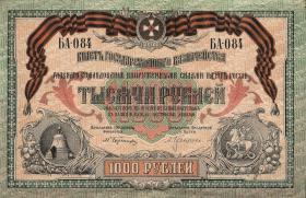 Russland / Russia P.S0424 1000 Rubel 1919 (2)