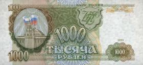 Russland / Russia P.257 1000 Rubel 1993 (1)