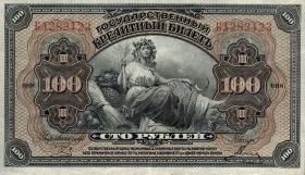 Russland / Russia P.040a 100 Rubel 1918 (3)