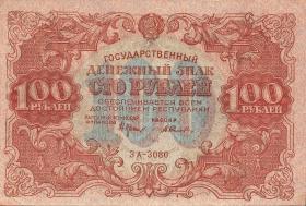 Russland / Russia P.133 100 Rubel 1922 (1/1-)