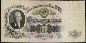 Russland / Russia P.231 100 Rubel 1947 (3)