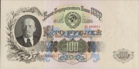 Russland / Russia P.232 100 Rubel 1947 (1)