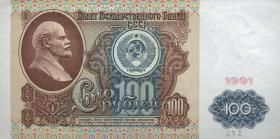 Russland / Russia P.242a 100 Rubel 1991 (1/1-)