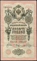 Russland / Russia P.011b 10 Rubel 1909 (1912-17) (3)