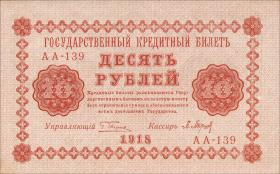 Russland / Russia P.089 10 Rubel 1918 (1)
