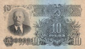 Russland / Russia P.226 10 Rubel 1947 (1)