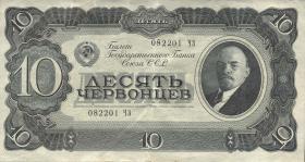 Russland / Russia P.205 10 Tscherwonetz 1937 (2+)