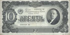 Russland / Russia P.205 10 Tscherwonetz 1937 (3)