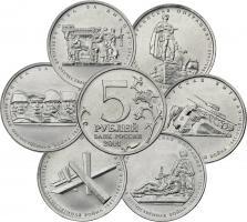 """Russland 18 x 5 Rubel 2014 Münz-Serie """"Großer Vaterländischer Krieg"""""""