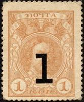 Russland / Russia P.016 1 Kopeke (1915) (3)