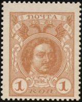 Russland / Russia P.017 1 Kopeke (1915) (1)