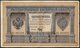 Russland / Russia P.001a 1 Rubel 1898 (3)
