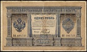Russland / Russia P.001a 1 Rubel 1898 (4)